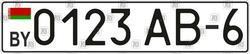 Дублікат білоруського номера, оригінальний шрифт