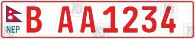 Nepal car number