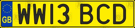 Car number england