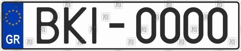 Автомобільний номер Греції