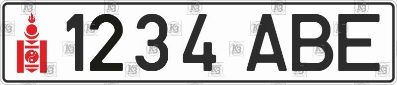 Автомобільний номер Монголії