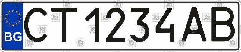 Duplicate bulletin number, non-original font