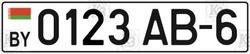 Duplicate of the Belarusian number, original font