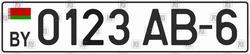 Car License Plates of Belarussia