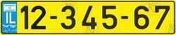 Israel car number