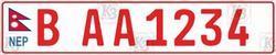 Автомобільний номер Непалу