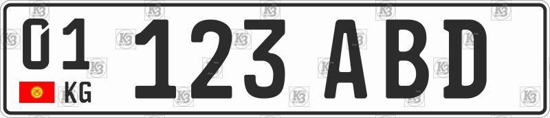 Kyrgyzstan car number