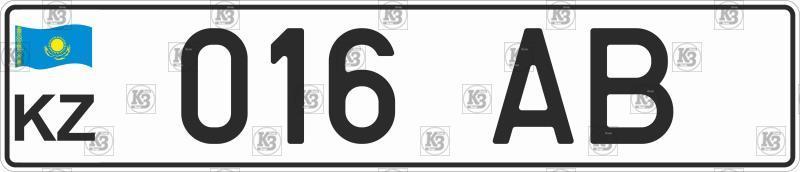 Автомобільний номер Казахстану