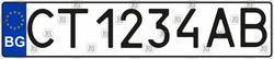 Дублікат болгарського номера, неоригінальний шрифт